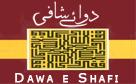 Dawa e Shaafi