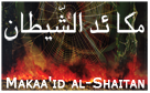 Makaaid al-Shaitan