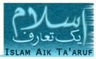Islam Aik Ta'aruf
