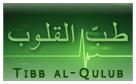Tibb al-Qulub