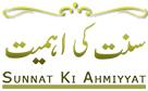 Sunnat Ki Ahmiyyat