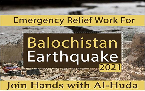 reliefwork